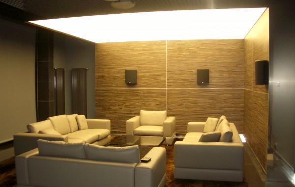Висок клас съраунд аудио-визуална система в административна сграда